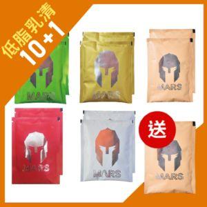 [台灣 Mars戰神] 低脂乳清-嚐鮮五種口味(11包/組)