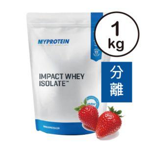 [英國 Myprotein] 分離乳清蛋白-天然草莓(1kg/袋)