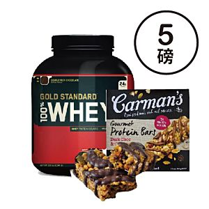 [美國 ON] 黃金比例乳清蛋白-雙倍巧克力(5磅/罐)+[澳洲 Carman's] 黑巧克力蔓越莓蛋白質棒(5條/盒)