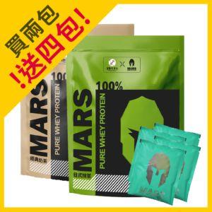 [組合商品] Mars戰神低脂奶茶(1kg)+低脂抹茶(1kg)