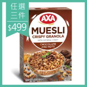 [瑞典 AXA] 巧克力堅果穀物麥片 (375g)