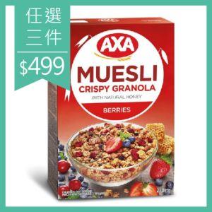 [瑞典 AXA] 藍莓草莓穀物麥片 (270g)