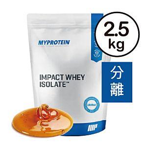 [英國 Myprotein] 分離乳清蛋白-焦糖海鹽口味(2.5kg/袋)