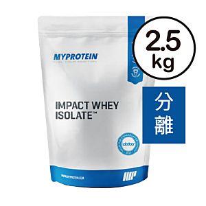 [英國 Myprotein] 分離乳清蛋白-無添加原味(2.5kg/袋)