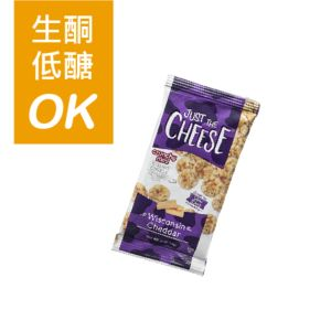 [美國 Just the Cheese] 威州切達mini起司圓餅