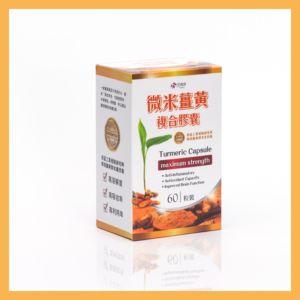 [花賜康] 微米薑黃複合膠囊(60顆/瓶)