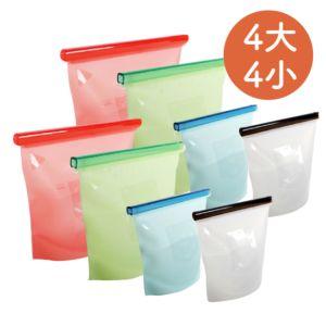 [OUTSY嚴選] 矽膠果凍QQ食物密封袋(4大4小)