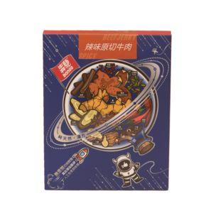 [犇馳 Bango] 辣味原切牛肉隨身盒(4片/盒)