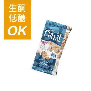 [美國 Just the Cheese] 經典烘烤mini起司圓餅