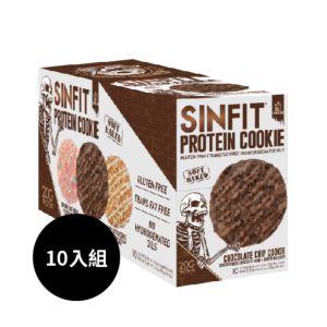 [美國 Sinister Labs] Sinfit蛋白餅乾-濃厚可可(78g*10片/盒)