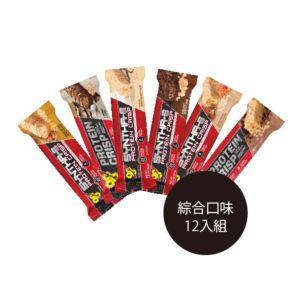 [美國 BSN] Syntha-6蛋白酥脆棒-綜合口味12入組