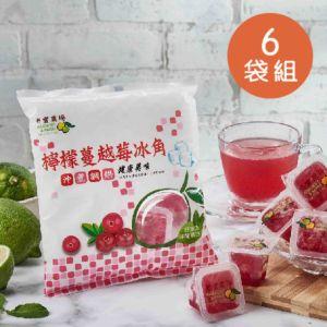 [老實農場] 檸檬蔓越莓冰角 (10入x6袋組)