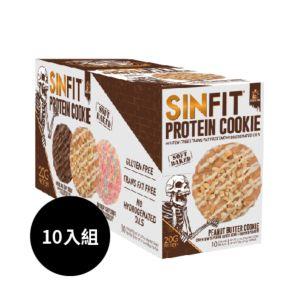 [美國 Sinister Labs] Sinfit蛋白餅乾-經典花生(78g*10片/盒)