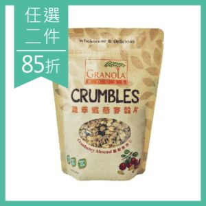 [小麥的家] 蔓越莓杏仁脆萃纖(325g/包)