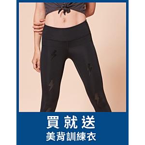 [台灣 Leap]Fairy 美型蜜腿褲 - 閃電黑