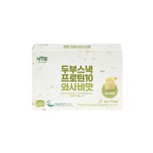 [韓國 JAYEON ONE] 芥末味蛋白豆腐餅乾 (45g/盒)