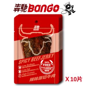 [犇馳 Bango] 辣味原切牛肉轻便包(10片/包)