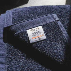 韓國松月毛巾-深藍色-80X40cm