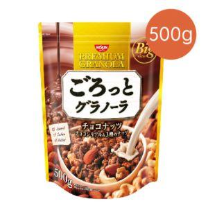 [日清 Nissin] 巧克力堅果麥片 (500g/包)
