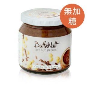 [ButtaNutt] 可可夏威夷豆醬(250g/罐) {效期: 2019-05-10}