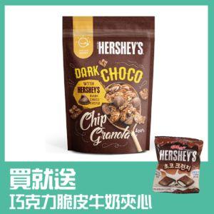 [Daily Boost X Hershey's X 家樂氏] 濃情黑巧克力烤燕麥 (300g/袋)+巧克力脆皮牛奶夾心 (50g/包)
