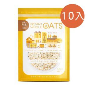 超划算10入組 [Daily Boost日卜力]  即食大燕麥片(無添加糖)(500g/包*10)