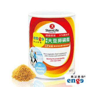 [鷹記維他] 大豆卵磷脂 (300g/罐)