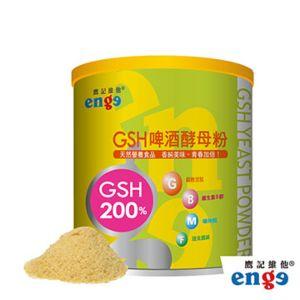 [鷹記維他] GSH啤酒酵母粉 (320g/罐)