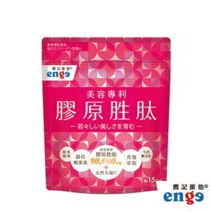 [鷹記維他] 膠原胜肽 (120g/袋)