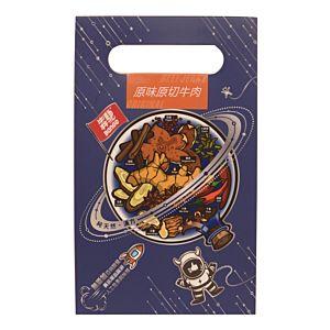 [犇馳 Bango] 原味原切牛肉手提禮盒(8片/盒)