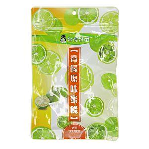 [台灣好田] 香檬原味蜜餞 (100g/包)
