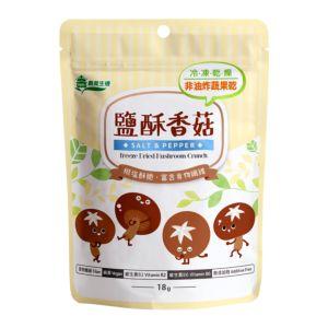 [義美生機] 鹽酥香菇(18g/包)