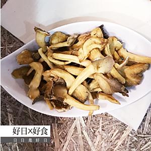 [好日好食] 頂級秀珍菇脆片(55g/包)