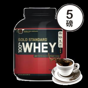 [美國 ON] 黃金比例乳清蛋白粉-咖啡(5磅/罐)