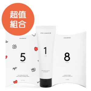 韓國Numero超值綜合組(韓國Numero1號雞蛋蜂蜜泡沫營養洗面乳100ML+韓國Numero5號補水面膜(23mlx5片)+韓國Numero8號深層潔淨保濕面膜(27mlx8片))