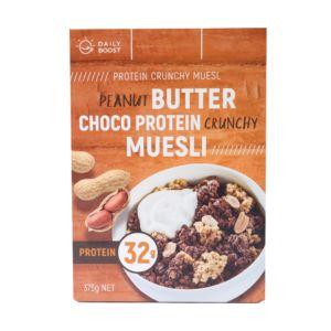 [Daily Boost日卜力] 花生巧克力蛋白酥脆穀物(375g/盒) {效期: 2019-06-12}