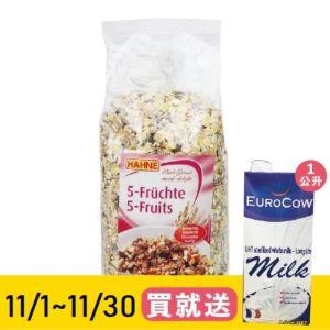 [德國Hahne] 漢妮綜合水果穀物燕麥片 (1000g/包)