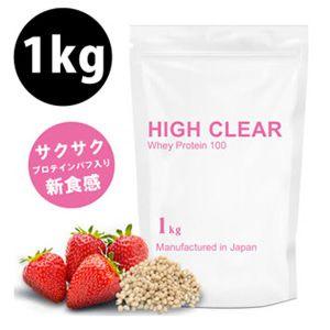 [日本 High Clear] 新食感濃縮乳清蛋白-香濃草莓口味(1kg/袋)