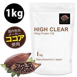 [日本 High Clear] 濃縮乳清蛋白-濃郁可可亞口味(1kg/袋)