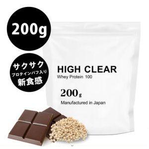 [日本 High Clear] 新食感濃縮乳清蛋白-黑巧克力口味(200g/袋)