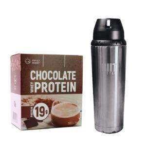 [新手組合] Daily Boost運動乳清蛋白粉-特濃可可(7包/盒)+美國 HIIT BOTTLE極限健身水瓶-金屬銀(709ml)