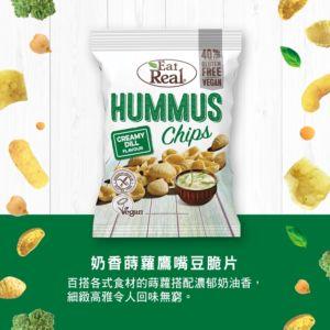 [EATREAL] 奶香蒔蘿鷹嘴豆脆片(135g/包)