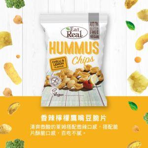 [EATREAL] 香辣檸檬鷹嘴豆脆片(135g/包)