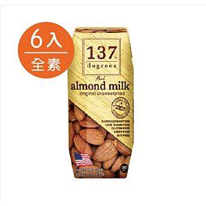 [137 Degrees] 無加糖杏仁堅果奶(180ml/罐*6入)