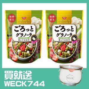 [日清 Nissin] 限量組合宇治金時抹茶麥片 (400g*2包)+德國Weck玻璃罐744