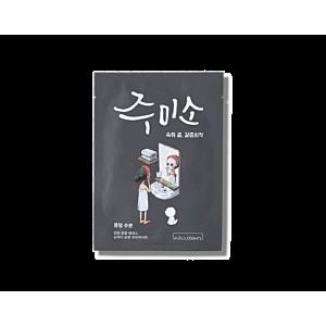 韓國Hello Skin補水面膜(10片)