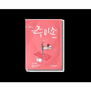 韓國Hello Skin營養面膜(10片)