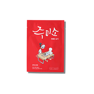 韓國Hello Skin彈力面膜(10片)