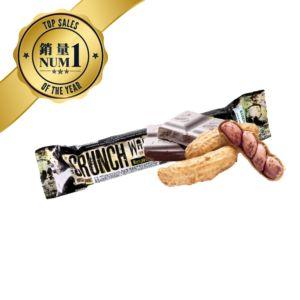 [英國KBF] Warrior Crunch蛋白棒-黑巧克力花生口味(64g*12條/盒)