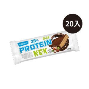 [斯洛伐克 Maxsport] 蛋白威化餅乾-榛果巧克力(20份/盒)